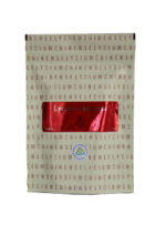 kinai-ordogcerna-tea
